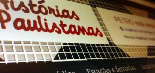 Sobre o Histórias Paulistanas